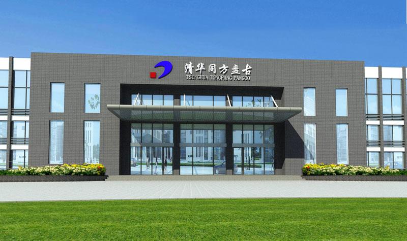 清华同方钦州办公室装修二期工程